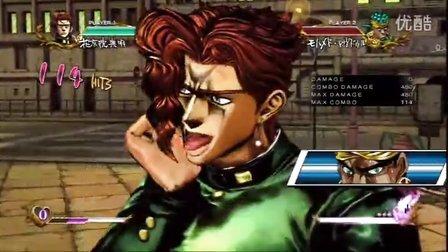 JOJO的奇妙冒险全明星战斗 - 全角色MAX连击集最终版