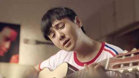 大铭铭吉他教室《一次就好》吉他教程 杨宗纬 沈腾