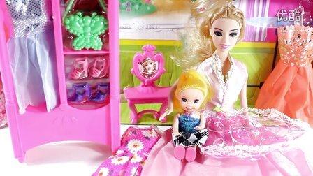芭比娃娃组合套装 迪士尼公主 芭比母子玩具 换装游戏 亲子过家家 鳕鱼乐园