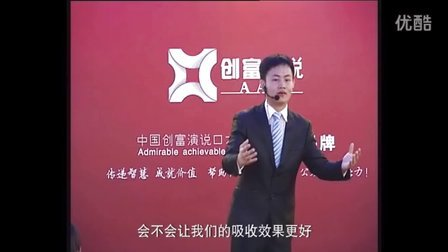 东方昱公众演说 第1节-互联网唯一免费系统的演讲口才培训