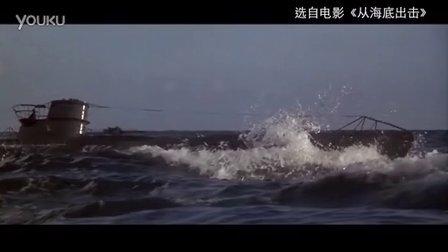 【物理大师】物体的沉浮条件及应用——深海黑鱼