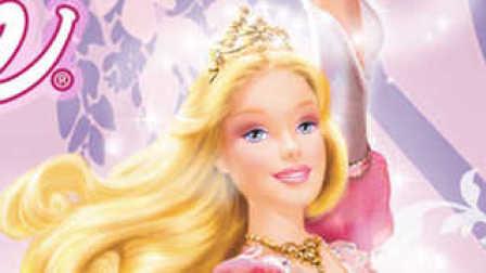 芭比公主动画片大全中文版芭比之梦想豪宅芭比公主之钻石城堡之美人鱼芭比之真假公主芭比娃娃的舞会芭比娃娃与飞马魔法冰雪奇缘 月鼓解说 芭比小游戏之芭比公主舞姿拼图3