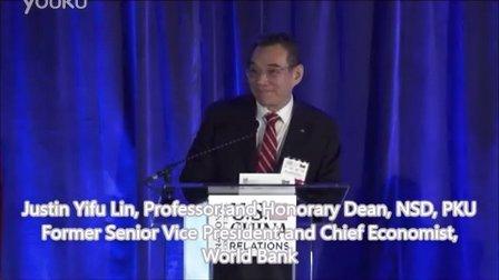 2016美中经济二轨对话-林毅夫讨论自贸区和深化改革