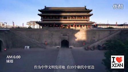 西安hi同学聚会策划公司西安光南影视 紫薇地产宣传片