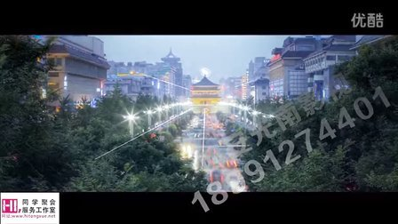 西安影视制作公司光南影视hi同学聚会策划公司2013年部分视频