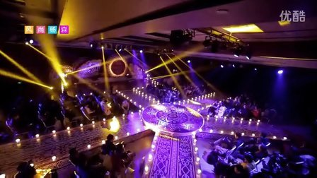 上海婚礼司仪主持人杨森2016【有一种肝胆相照的义气叫做爱情】