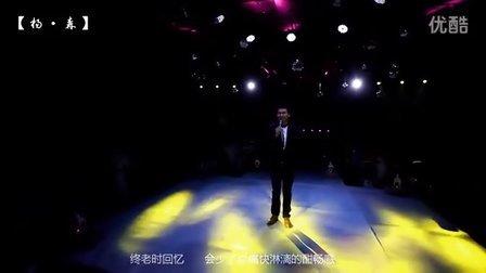 上海婚礼司仪主持人 2016夏日·文艺小清新《爱在途中》
