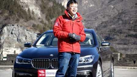 ams车评网 夏东评车 宝马730Li 试驾评测视频