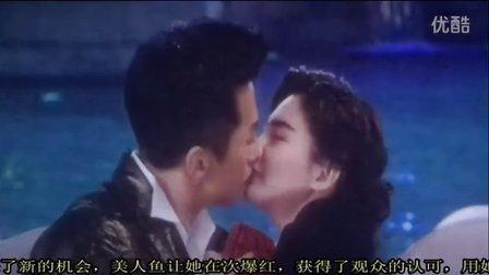 美人鱼张雨绮太性感 与邓超上演吻戏床戏最惹火