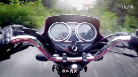 农夫山泉 2016 年新广告片之贵州   武陵山
