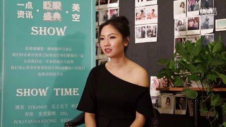 「女神有范」中国原创服装设计平台 眨眼网CEO