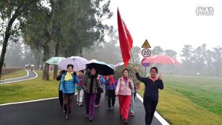 2016年成都中老年群迎春徒步活动