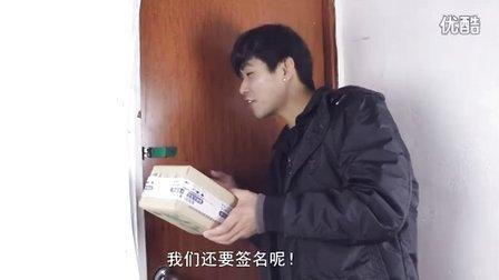 美女在家没穿衣服遭快递小哥调戏【网剧一起啪啪啪13】