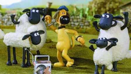 小羊肖恩全集动画片小羊肖恩外传小羊肖恩和猪赛跑亲子游戏益智游戏手机游戏
