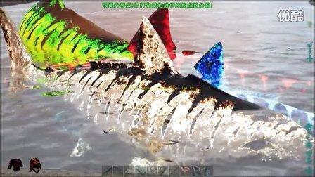 【肉搏快乐】方舟:生存进化566 美人鱼 水族馆