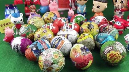 迪士尼 奇趣蛋 健达奇趣蛋 愤怒的小鸟 汽车总动员 超人 钢铁侠 一堆惊喜蛋 小猪佩奇 超级飞侠玩具 海底小纵队 苏菲亚 出奇蛋中文视频