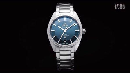 欧米茄星座系列尊霸腕表 蓝色表盘优雅深邃