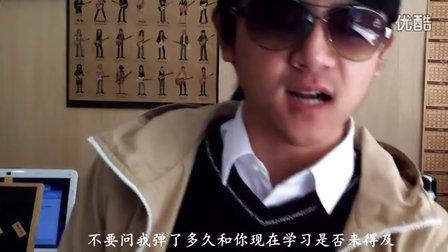 【潇潇Rap】最酷又另类和搞笑的吉他指弹教学,背景音乐激情澎湃