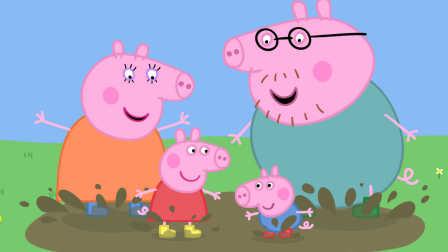 粉红猪小妹跳泥水坑 小猪佩奇