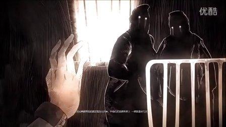 黑暗压抑,饱受精神病院虐待的16岁少女!恐怖游戏《暮光之镇》01