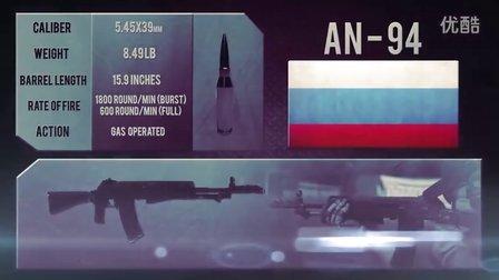 俄罗斯 尼科诺夫AN-94突击步枪