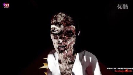 【Catgame】惊悚游乐园 恐怖游戏Feelings Adrift 黑色洞穴 实况