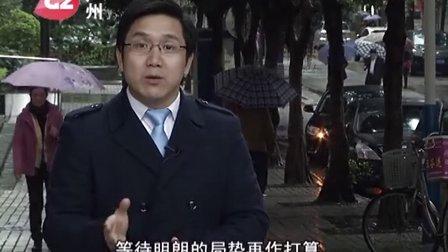 20160115《今日估市》主持人蔡俊威广州电视台