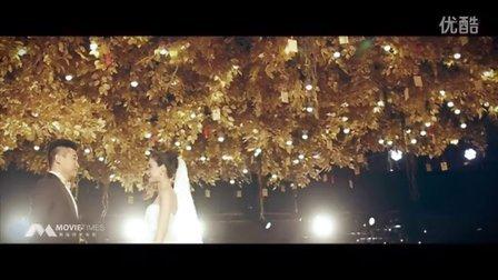 【慕唯時光】中式婚礼三部曲之终结篇《阖》