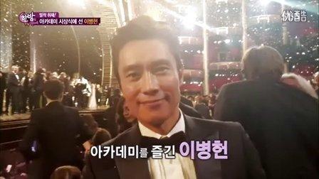 李秉宪奥斯卡SBS深夜TV演艺贴身跟进釆访20160302(2)