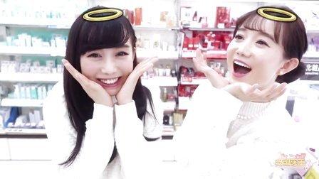 【岛国买王】日本那些不为人知的小众美妆