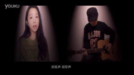 《孤独患者》吉他弹唱+阿卡贝拉——吴延睿/崇晨