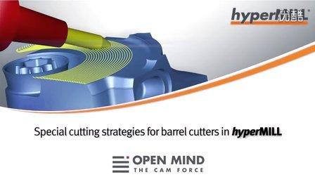 hyperMILL® MAXX Machining 锥形桶刀加工策略