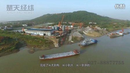 风中的翅膀武汉联盟建筑混凝土有限公司宣传片
