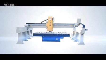 众立机械——ZLBS-400D红外线数控高速精密桥式切割机