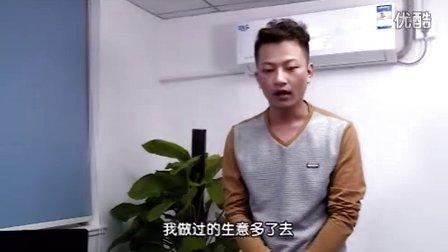 潮汕小品《超级推销员》 揭阳兄