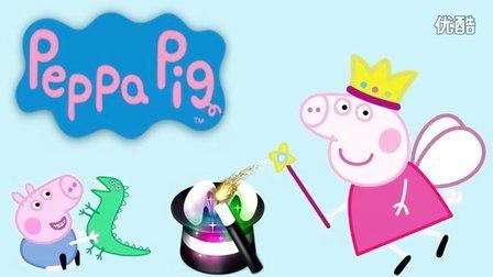 粉红猪小妹 小仙女公主的魔杖 Peppa Pig Mini Fairy Princess Wand #17d