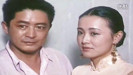 国产电影 《花姊妹风流债》瞿颖  李俊  贾宏声  高清