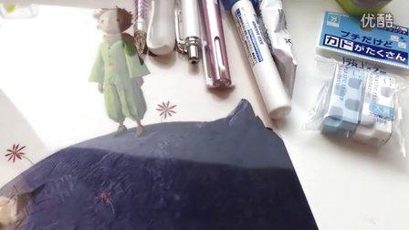 近期购物分享~文具种草