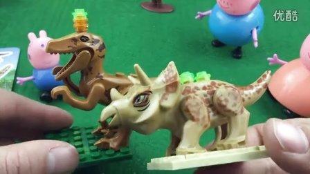 小猪佩奇 乔治的恐龙礼物 侏罗纪公园 积木恐龙 超级飞侠 变形警车珀利