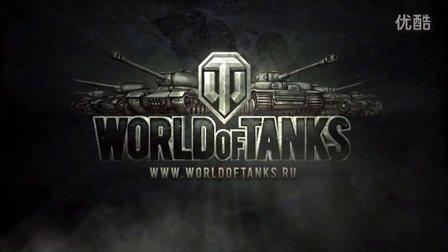 【坦克世界】宣传片:无尽的战争