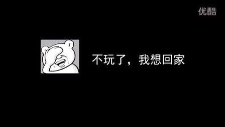 主播真会玩儿OB;第一EDG战队Pawn vs龙珠frozen,超神璐璐虐杀全场制霸韩服!