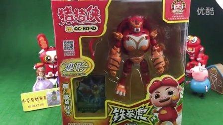 猪猪侠之五灵守卫者 百变联盟 变形玩具 机器人套装 铁拳虎 大头儿子 小猪佩奇 超级飞侠 变形警车珀利