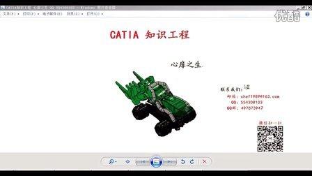 10.2.1-知识工程模板之用户特征实例化