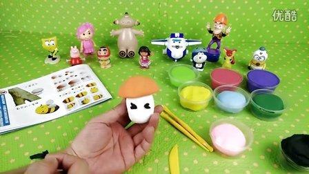 玩具学堂 2016 彩泥手工制作小蘑菇演示 彩泥手工制作蘑菇演示