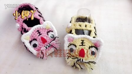 【小脚丫】(老虎鞋鞋帮1)超高清婴儿毛线鞋宝宝毛线编织鞋毛线编织教程如何钩织