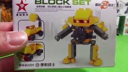 工程车积木玩具 积木机器人 250