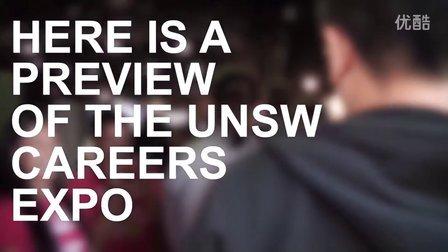 澳大利亚新南威尔士大学——2016职业博览会