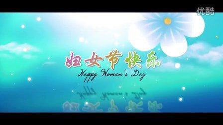 好老师祝全体女性员工女人节快乐