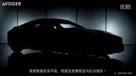 「汽车V报」奥迪全新A3 e-tron曝光,江淮纯电SUV-IEV6S将发-20160307