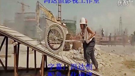化州话—借车结婚(经典爆笑视频)